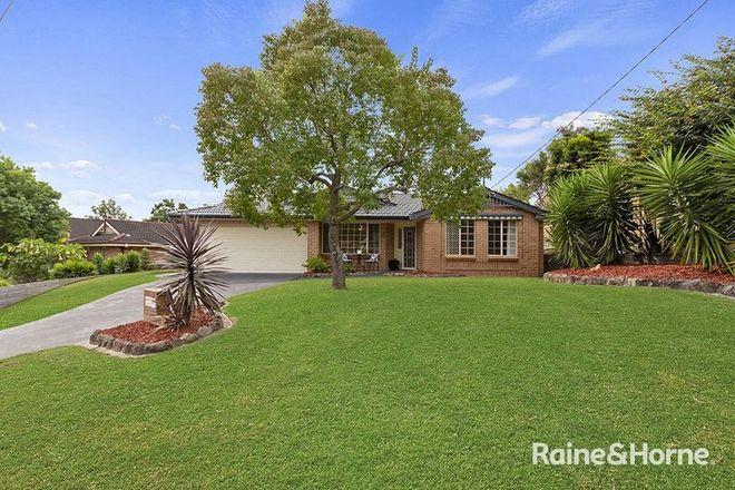 Picture of 7 Josephine Street, RATHMINES NSW 2283