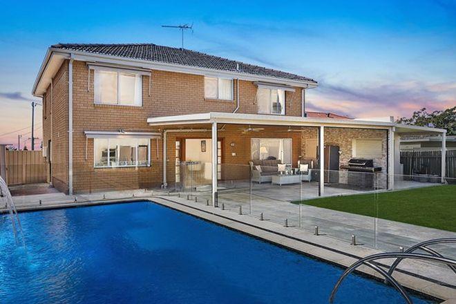 Picture of 9 River Street, BLAKEHURST NSW 2221
