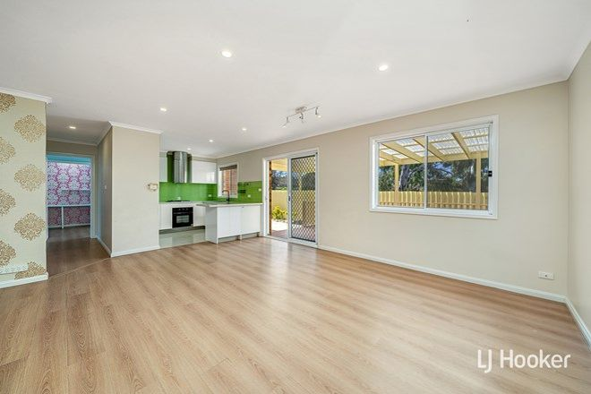 Picture of 64 Windradyne Street, NGUNNAWAL ACT 2913