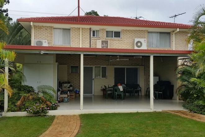 Picture of 87 Queen Street, MARBURG QLD 4346