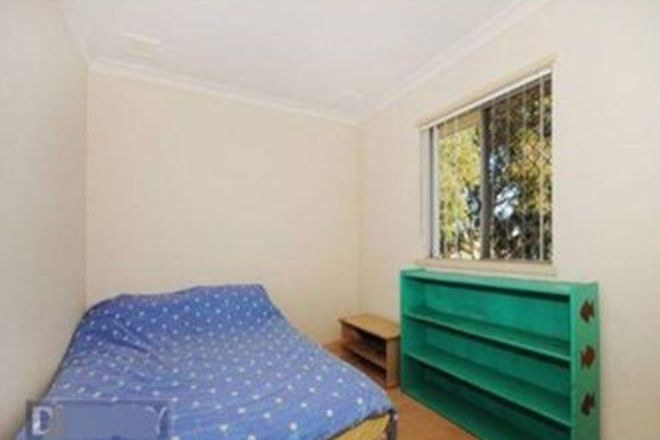 Picture of hainsworth ave Hainsworth ave, GIRRAWHEEN WA 6064