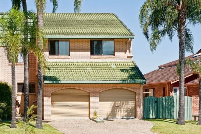 Picture of 7/2 Bacardi Court, MERMAID WATERS QLD 4218