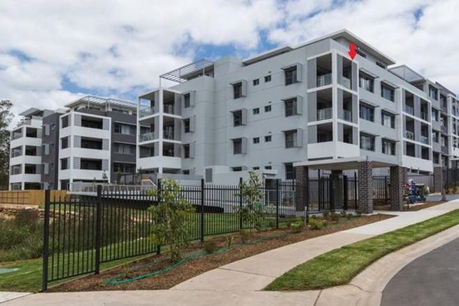 Picture of 24/40 Applegum Crescent, KELLYVILLE NSW 2155