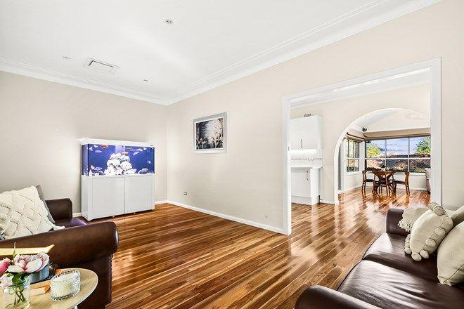 Picture of 5 Merinda Avenue, BAULKHAM HILLS NSW 2153