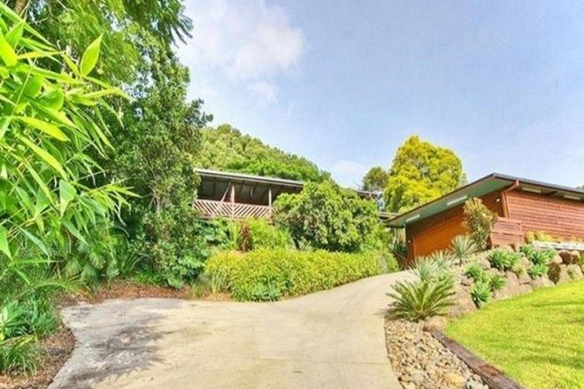 Picture of 7 Hurley Street, LISMORE NSW 2480