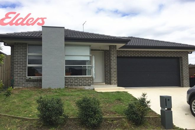 Picture of 7 Barrington Rd, THE PONDS NSW 2769