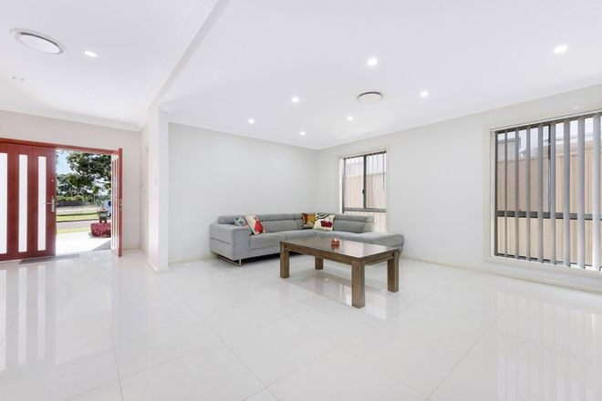 Picture of 3 Henry Lawson Dr, PEAKHURST NSW 2210