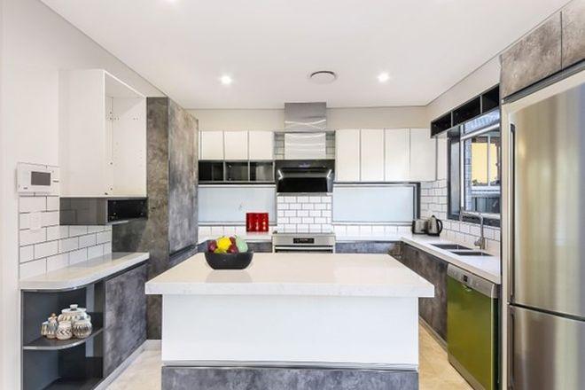 Picture of 6 Samoa Avenue, PICNIC POINT NSW 2213