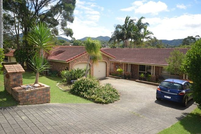Picture of 7 Corella Place, BOAMBEE EAST NSW 2452