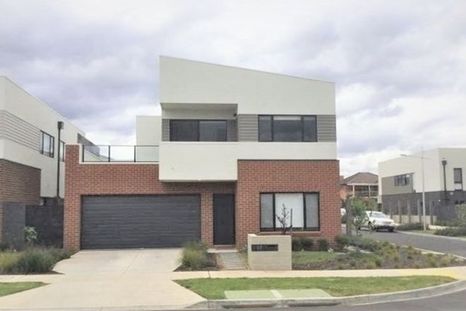 Picture of 47 Landsby Drive, AVONDALE HEIGHTS VIC 3034