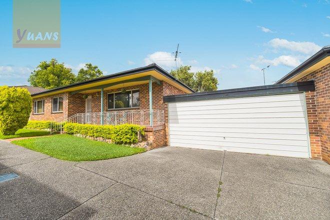 Picture of 2/17 Queens Rd, HURSTVILLE NSW 2220