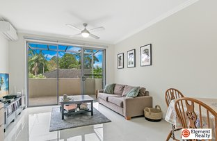 Picture of 15/5-7 Fig Tree Avenue, Telopea NSW 2117