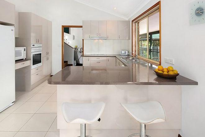 Picture of 91 Grandis Road, BONVILLE NSW 2450