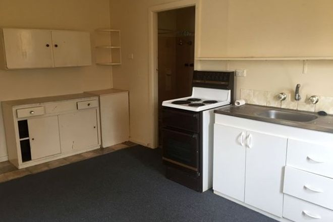 Picture of 1/32 Dening St, THE ENTRANCE NSW 2261