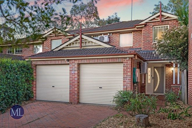 Picture of 12 Northwood Way, CHERRYBROOK NSW 2126