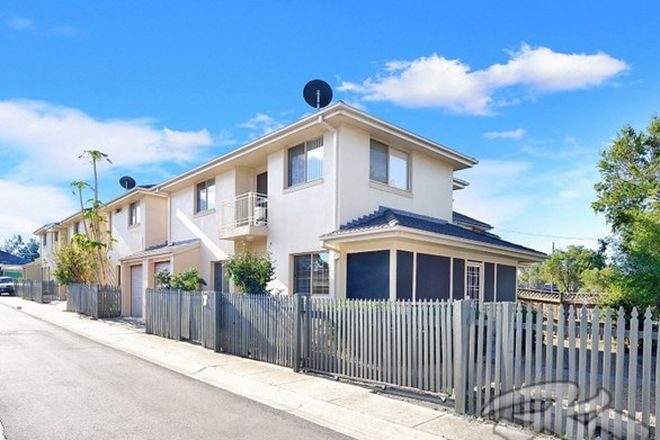 Picture of 1/8 Wairoa St, CANTERBURY NSW 2193