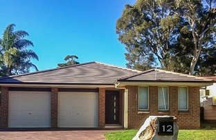 12 Tibbles  Avenue, Old Erowal Bay NSW 2540