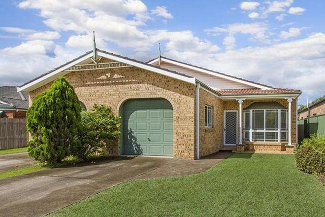 Picture of 50B Woodbury Park Drive, MARDI NSW 2259