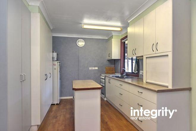 Picture of 4 Gardner Road, FALLS CREEK NSW 2540