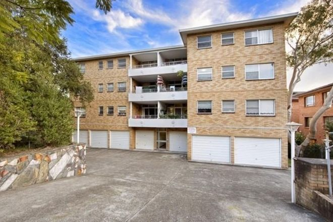Picture of 5/33 Lancelot Street, ALLAWAH NSW 2218