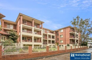 Picture of 5/36 Firth Street, Arncliffe NSW 2205
