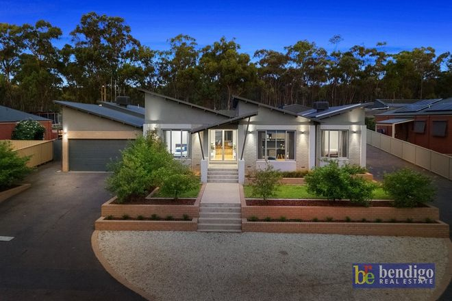 Picture of 5 Bridle Court, MAIDEN GULLY VIC 3551