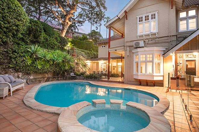 Picture of 2/1 Avenue  Road, MOSMAN NSW 2088
