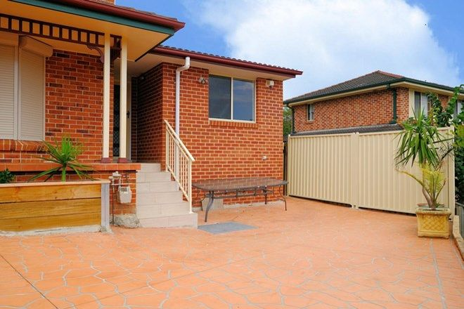 Picture of 19A Paula Pearce Place, BELLA VISTA NSW 2153