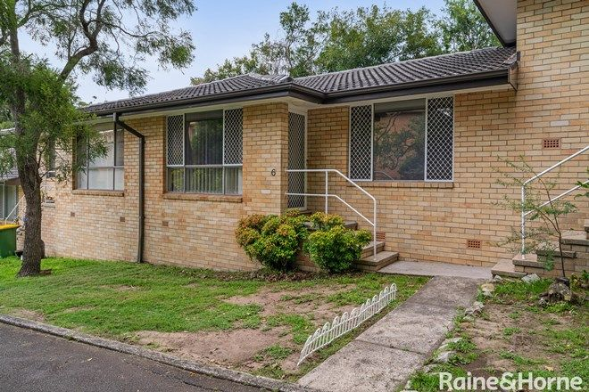 Picture of 6/33 Central Coast Hwy, WEST GOSFORD NSW 2250