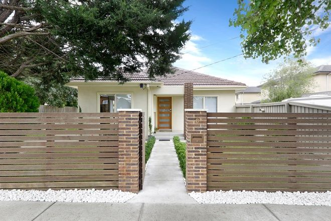 Picture of 3 Esther Court, NOBLE PARK VIC 3174