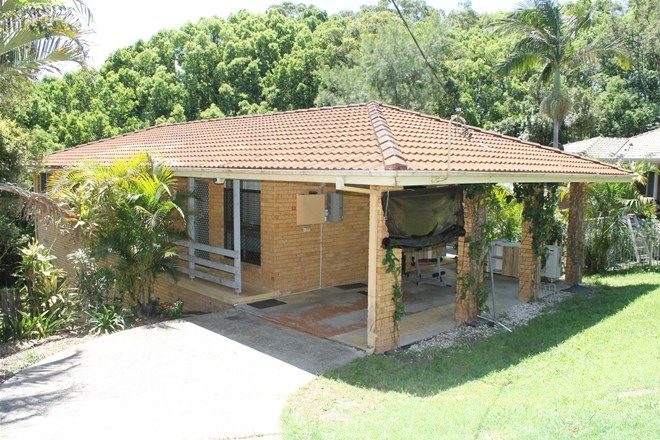 Picture of 21 Campbell Crescent, GOONELLABAH NSW 2480