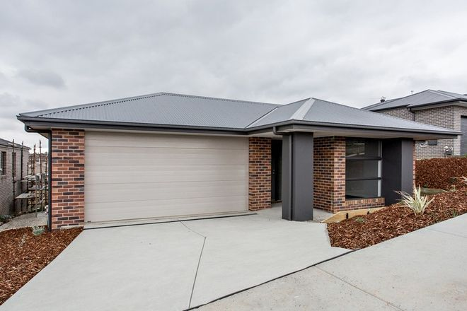 Picture of 17 Auburn Drive, SMYTHES CREEK VIC 3351