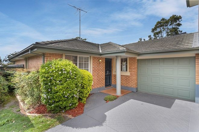 Picture of 3/186 Bath Road, KIRRAWEE NSW 2232