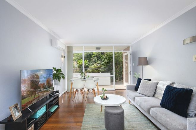 Picture of 3A/40 Cope Street, LANE COVE NSW 2066