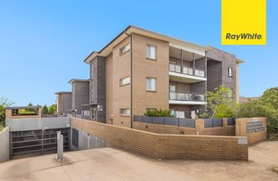 Picture of 23/480-484 Woodville Rd, Guildford NSW 2161
