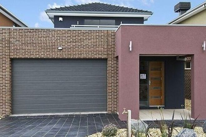 Picture of 14 Cobb Street, SOUTH MORANG VIC 3752