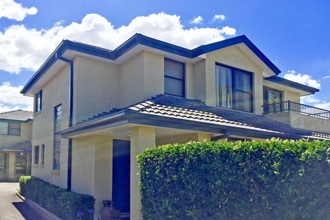 Picture of 1/291 Trafalgar Avenue, UMINA BEACH NSW 2257