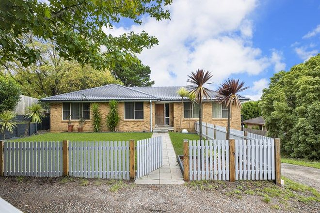 Picture of 16 Main Street, ROBERTSON NSW 2577
