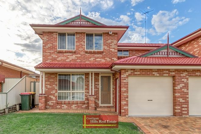 Picture of 51a Winten Drive, GLENDENNING NSW 2761