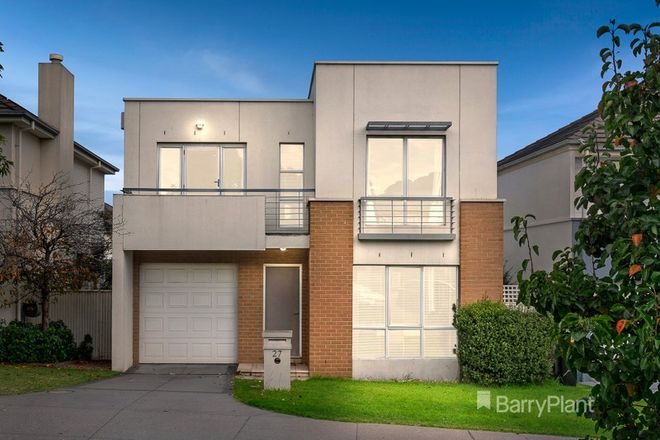 Picture of 27 Carnoustie Parade, HEATHERTON VIC 3202