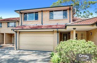 Picture of 5/11-15 Currong Street, South Wentworthville NSW 2145