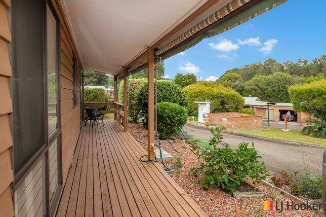Picture of 8/12 Old Princes Highway, BATEMANS BAY NSW 2536