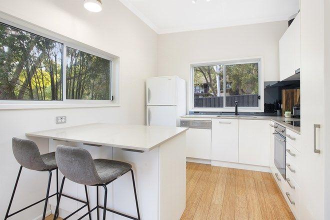 Picture of 1 Bulimba Avenue, KAREELA NSW 2232