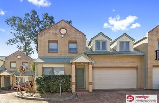 3/197 Epsom Road, Chipping Norton NSW 2170
