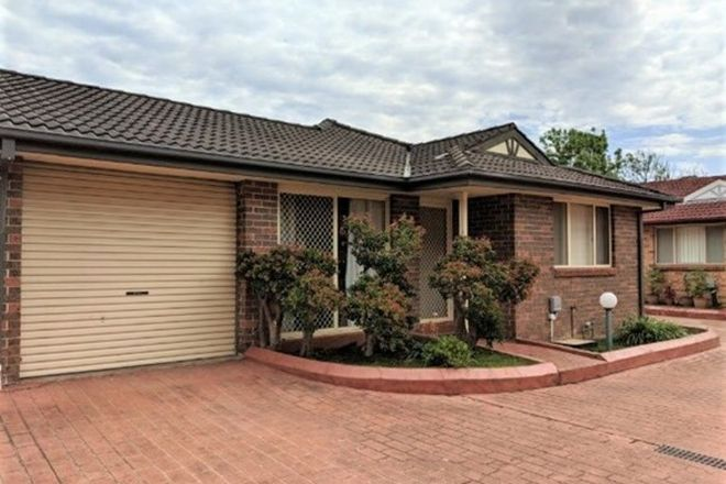 Picture of 9/11-15 Greenfield Road, GREENFIELD PARK NSW 2176