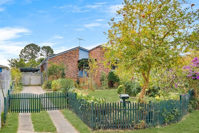 Picture of 21 Boonoke Place, AIRDS NSW 2560