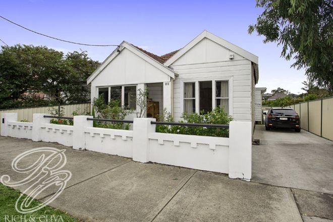 22 Waratah Street, CROYDON PARK NSW 2133