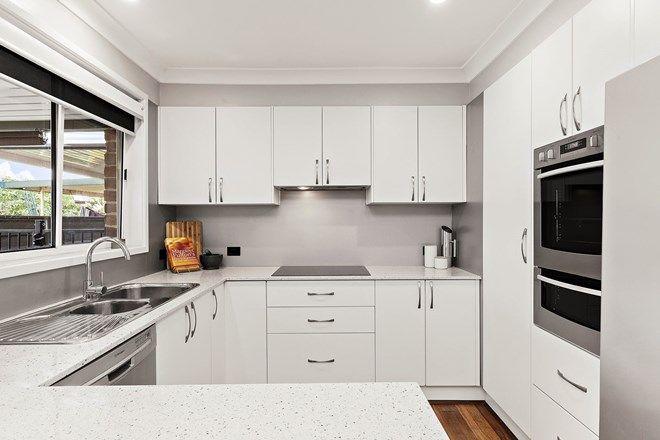 Picture of 16 Salix Drive, EDGEWORTH NSW 2285