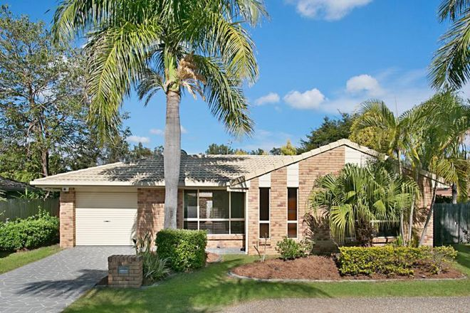 Picture of 16 Gladful Ct, VARSITY LAKES QLD 4227