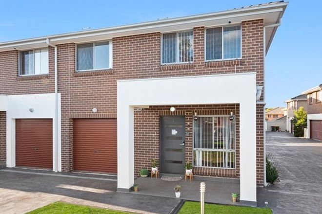 Picture of 3/17-19 Ramona Street, QUAKERS HILL NSW 2763